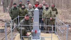 В Брянской области реконструировали памятник партизанке