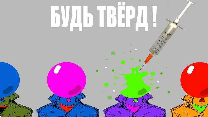 Сегодня в Брянске пройдет «Марш жизни»