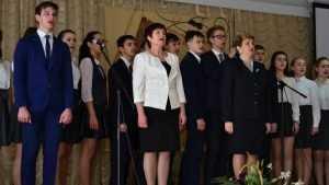 В Брянском лицее №1 открыли школу МГУ