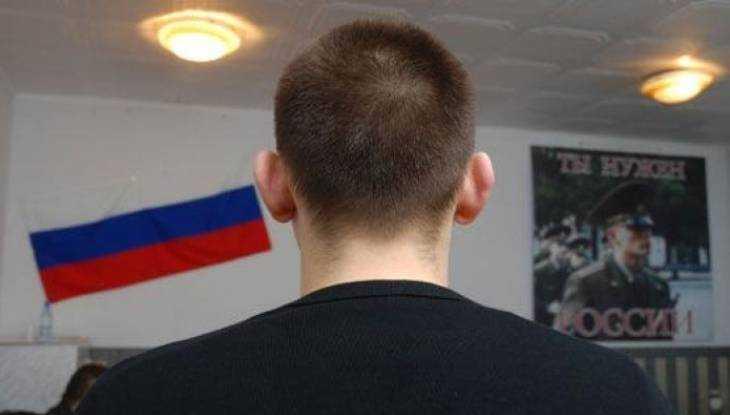 В Брянске завели уголовное дело на 19-летнего уклониста