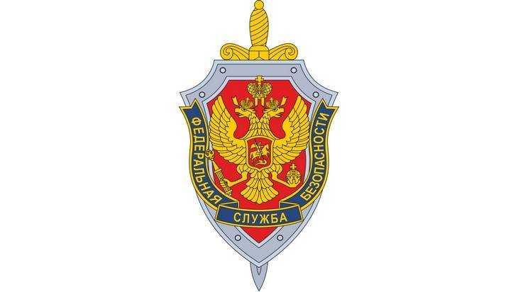 В брянском УФСБ усилили меры безопасности после инцидента в Хабаровске