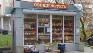 В Брянске торговавший фруктами ларёк закрыли из-за грузчика-иностранца