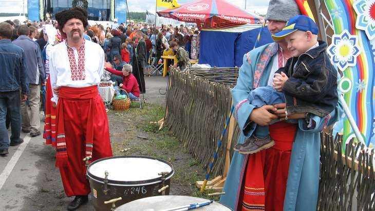 Брянские власти начали подготовку к фестивалю славянских народов