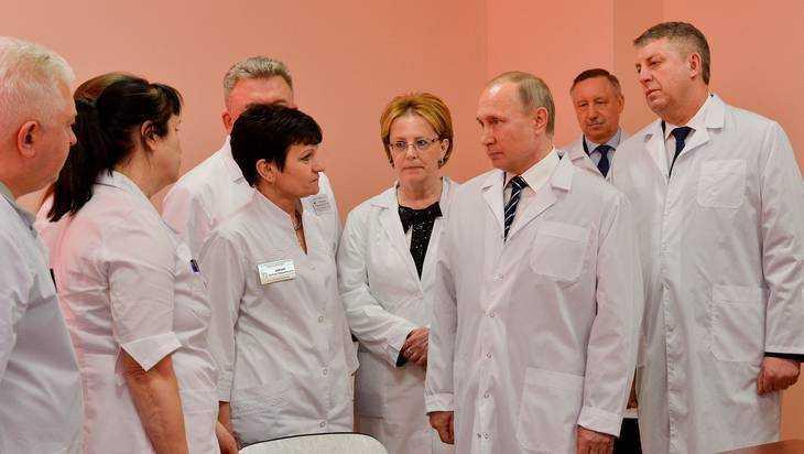 В Брянске проверят, насколько главные врачи обошли по зарплате подчиненных