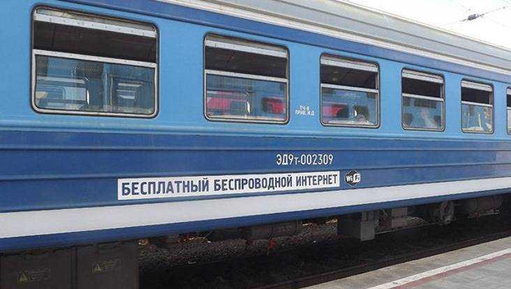 Пассажиры поездов Брянск – Москва получили бесплатный интернет
