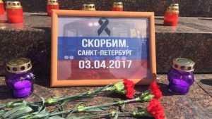 Брянцы почтили память жертв теракта в Санкт-Петербурге