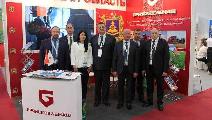 «Брянсксельмаш» принял участие во всероссийском форуме продовольственной безопасности