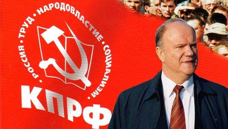 Брянские коммунисты проведут митинг и вернутся в СССР
