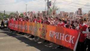 В День Победы в Брянске пустят дополнительный транспорт