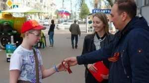 В Брянске начали раздавать георгиевские ленточки