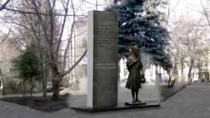В Брянске утвердили проект памятника жертвам репрессий