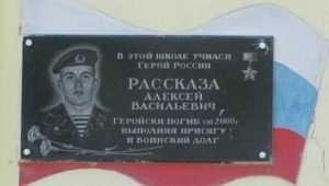 Ушёл из жизни отец погибшего в Чечне брянского героя Алексея Рассказы