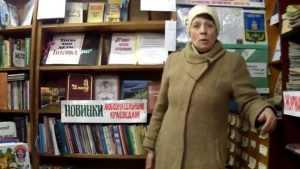 Библиотекарь записала грустное видео о вымирающей брянской деревне