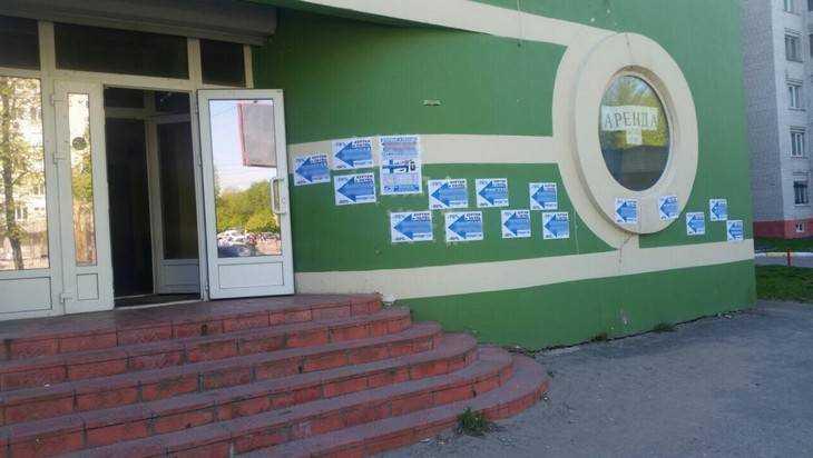В Брянске за незаконную расклейку объявлений задержали оренбуржцев
