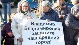 Брянцы попросили президента Путина спасти город от экологической беды
