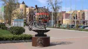 В Брянске на Кургане Бессмертия установили загадочный глобус