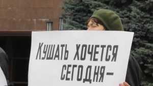 Брянская область не смогла израсходовать более миллиарда рублей