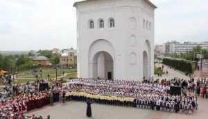 День славянской культуры в Брянске отметили хоровым концертом у собора
