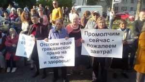 Противники мусорного полигона в Карачеве попросили помощи у Никиты Михалкова