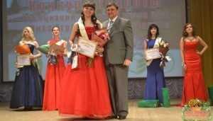 Брянская девушка стала вице-мисс конкурса «Мисс аграрное образование»