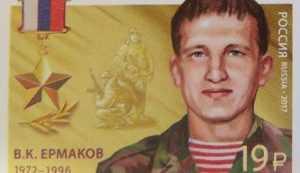 Во Владикавказе посадили дерево памяти погибшего в Чечне брянского героя