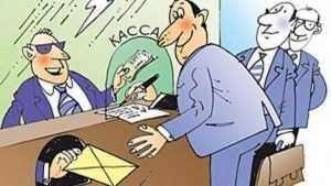 Брянских работодателей обвинили в «серых схемах»