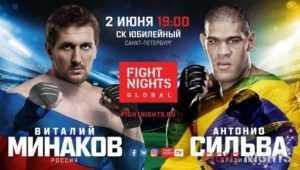 Бигфут раскритиковал брянца Минакова, сравнив его с Емельяненко