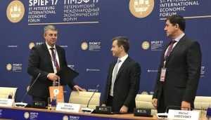 Триста брянских сёл получат высокоскоростной интернет