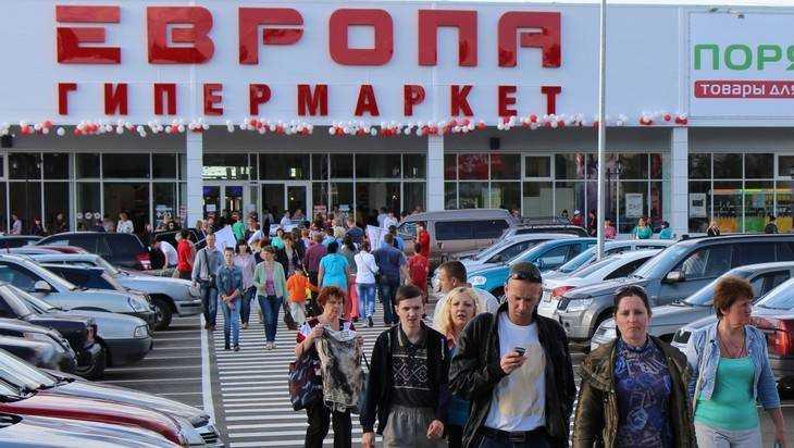 В Брянске любители колбасы на митинге велели Путину построить ТЦ «Европа»