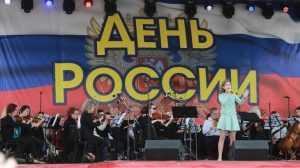 Губернатор Александр Богомаз спел с брянцами гимн России