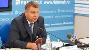 Брянский правоохранитель возглавил инспекцию труда Томской области