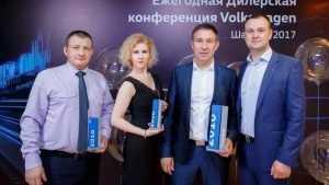 Фольксваген Центр Брянск признали лучшим региональным дилером