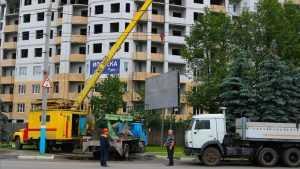 В Брянске сняли незаконные рекламные щиты на Московском проспекте