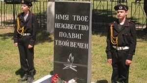 В Брянской области прошла «Вахта памяти»