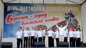 В Брянске перенесли выходной день с 1 июля на 29 июня