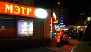 Брянскую аптечную сеть «Мэтр» купила компания «Гранд Капитал»