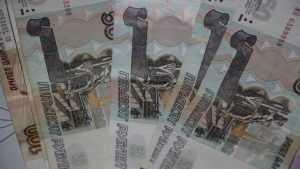 Центробанк намерен удержать инфляцию на 4 процентах