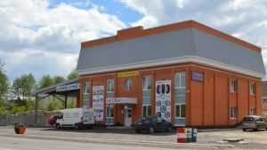 В Брянске открылся новый магазин шин АВТОRUS32