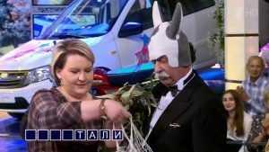 Жительница Новозыбкова подарила ведущему Якубовичу шапку с рогами