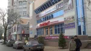 В Брянске у торгового дома «Пересвет» таксист сбил пенсионерку