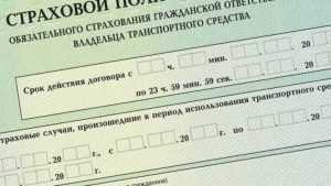 Закон о компенсациях по ОСАГО не оправдал ожиданий