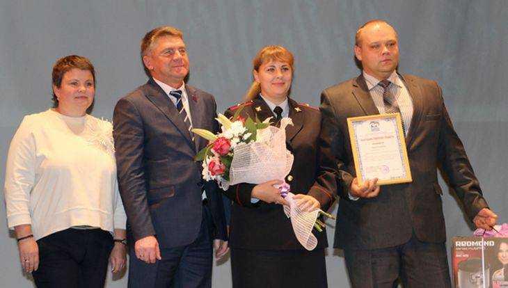 В Брянске поздравили победителей областного конкурса «Семья года»