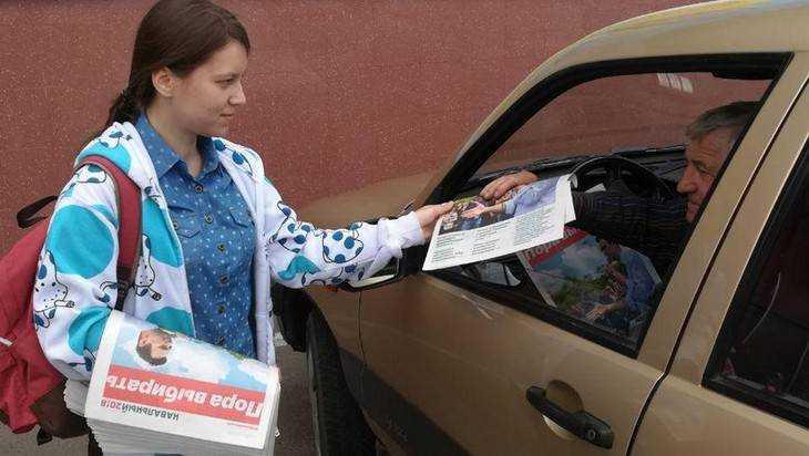 У ленивых брянских подручных Навального полиция изъяла 770 прокламаций