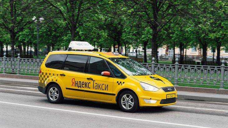 В Брянске заработал сервис «Яндекс.Такси»