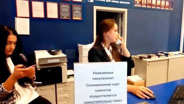 Брянский бизнесмен Виткевич обрушился с обвинениями на магазин «Метро»