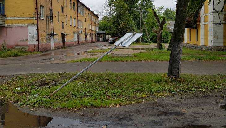 В брянском поселке Белые Берега случился погром
