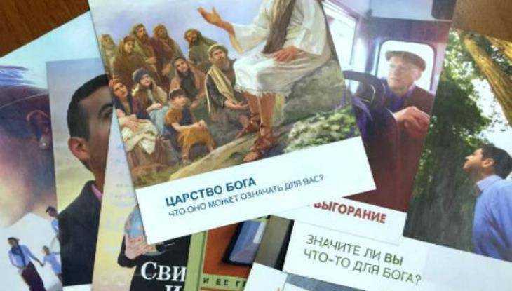 В Сураже задержали миссионерку из запрещённой секты «Свидетели Иеговы»
