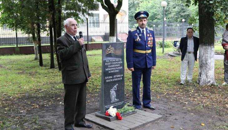 В брянском сквере Камозина заложили камень памятника героям-лётчикам