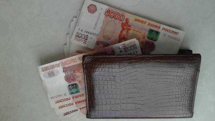 Брянского бухгалтера будут судить за присвоение 468 тысяч