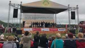 Началось празднование Дня брянского поля